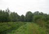 Gemeentegrens_Arnhem_-_Arnhem_Schuytgraaf_-_Arnhem_Immerloo_9974
